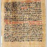 ヒプノの紀元は古代エジプトの眠りの寺院。