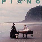 ピアノのレッスン