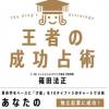 今日のゲストは篠田法正さん!調布FMラジオスピカガ!