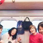 意識研合宿が旅館大沼@東鳴子温泉で行われました。