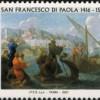 パラオの聖フランチェスコ