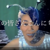 【新月の瞑想!】あなただけの大事なものにこだわろう!蠍座16度の新月!!動画!!ビバ動画!月面よりお送りいたします!