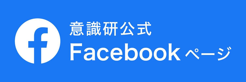 画像に alt facebookページ。ファイル名: 6d116d9d01f85a22d726fdc6a949358e-1024x341.png